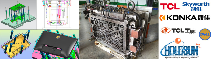 HOLDSUN Mould Solution Undercut Structure Mould