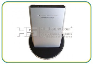 Silver color 2.5`` HDD Media Plasyer-(HS-86)