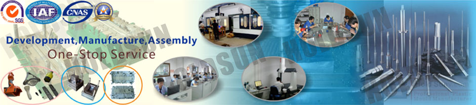 HOLDSUN-Plastic Injection Molding,Product Development    and Engineering Solutions